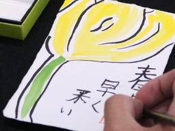 涼真が手掛けた絵手紙。高齢者施設に届けられる予定という=加古川市八幡町宗佐、加古川学園