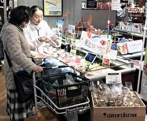 福島牛や県産米、加工品など販売 クイーンズ伊勢丹でイベント