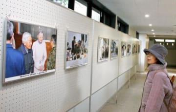 両陛下、福島県内被災地ご訪問の写真展