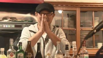 「昭和の歌」愛する人々が続々来店…店内で懐かしの歌熱唱するワケ【長野発】