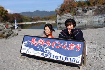 工藤遥さんと奥山かずささんの女子旅を収録した「ルパパト ヒロイン旅 A TRIP BY LUPIN YELLOW & PATREN3GOU」