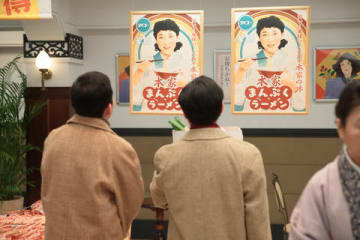 NHKの連続テレビ小説「まんぷく」第22週の一場面(C)NHK