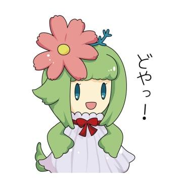 市観光大使のマスコットキャラクター「あわみちゃん」