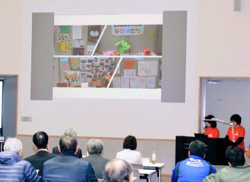 各団体が取り組みを披露した事例発表会