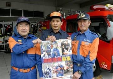 宇城広域消防連絡協議会が作ったポスターを持つ宇城地域3市町の消防団長=宇土市