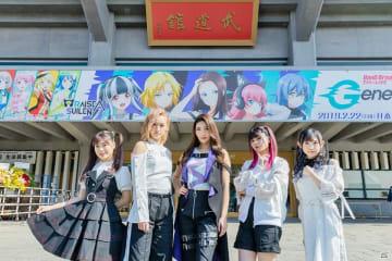 「BanG Dream! 7th☆LIVE」DAY2:RAISE A SUILEN「Genesis」が開催―神戸での単独ライブ2DAYSも決定!