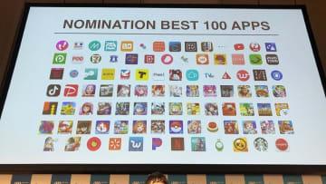 平成最後のアプリ オブ ザ イヤーが決定! 1年間で人気が急上昇したのは?