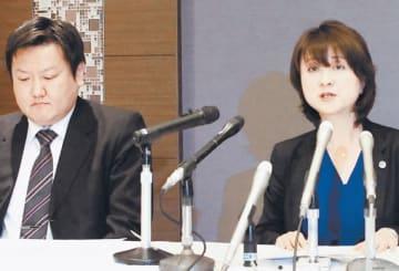 控訴審判決を踏まえ、県警は事件当時の対応の再検証をすべきだと訴える赤坂会長(右)