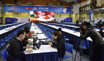 報道陣に公開された米朝首脳会談の国際プレスセンター=23日、ハノイ(共同)