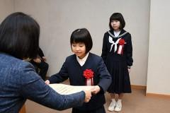 岡山で犬養木堂顕彰書道展表彰式