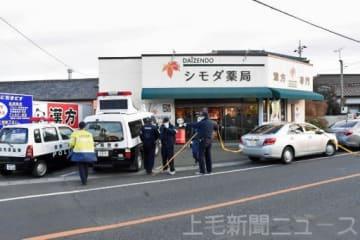 被害のあった薬局を調べる捜査員=23日午後5時10分ごろ、藤岡市下栗須