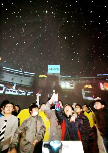 「どこでもプラネタリウム」で星空を楽しむスペースキッズ=2月23日、福井新聞社・風の森ホール