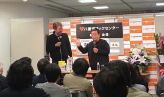 イベントでは玉袋筋太郎が司会でなべおさみの饒舌トークもあり大きく盛り上げた。