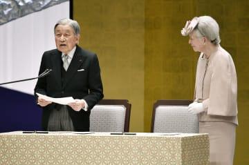 在位30年記念式典で「お言葉」を述べられる天皇陛下と皇后さま=24日午後、東京都千代田区の国立劇場