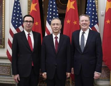 第7回中米経済貿易ハイレベル協議が終了