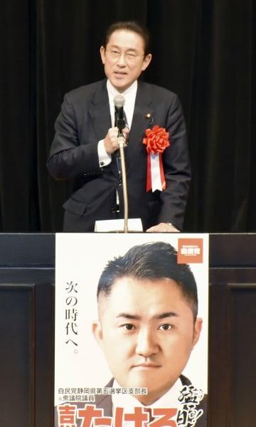 吉川赳氏の後援会会合に出席した自民党の岸田政調会長=25日午後、静岡県御殿場市