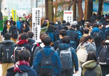 試験会場に向かう受験生=25日午前8時30分ごろ、仙台市青葉区の東北大川内キャンパス