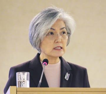国連人権理事会で演説する韓国の康京和外相=25日、ジュネーブ(共同)