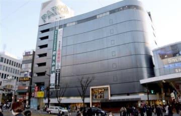 営業終了に関する検討が進んでいることが分かった熊本パルコ=25日、熊本市中央区