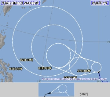 台風2号の進路予想図(気象庁のHPから)