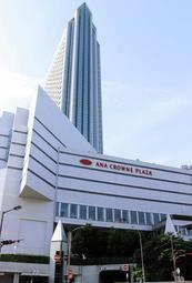 新神戸オリエンタル劇場などが入る新神戸駅前の複合ビル=神戸市中央区北野町1