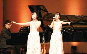 聴衆を魅了した「山田姉妹ソプラノデュオコンサート」