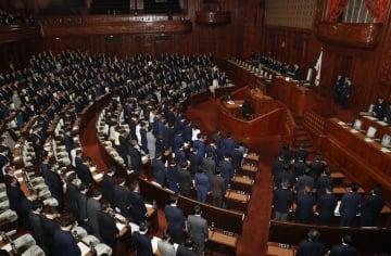 天皇陛下の在位30年で「賀詞」を議決した衆院本会議=26日午後