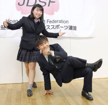 2024年パリ五輪の追加種目候補にブレークダンスが選ばれ、喜ぶ河合来夢選手(左)と半井重幸選手=22日、東京都江東区
