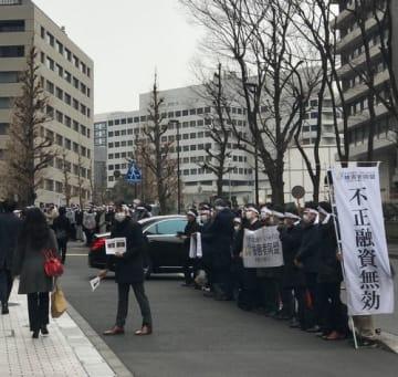 金融庁前のデモ(2月19日午前9時過ぎ)