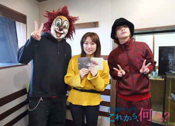 SEKAI NO OWARIのFukaseさん(右)とDJ LOVEさん(左)とパーソナリティの高橋みなみ