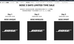 「BOSE 3 DAYS LIMITED TIME SALE」