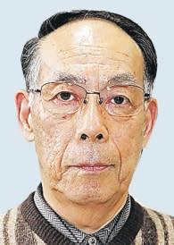 [はせがわ・あきら]東北大大学院理学研究科地球物理学専攻博士課程中退。東北大理学部教授などを経て2003~08年、東北大地震・噴火予知研究観測センター長。73歳。