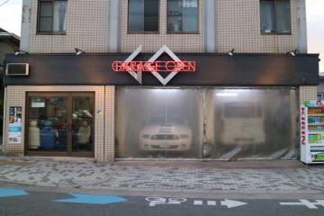 ガレージオープン 店舗外観