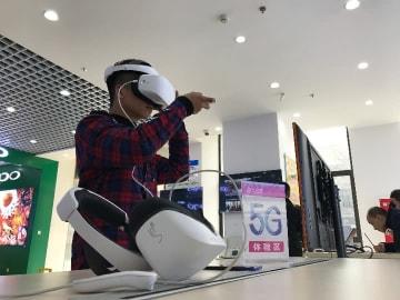 甘粛省蘭州、5G商用化のプレサービス開始目指す