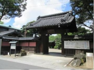 茂木左平治邸の立派な門