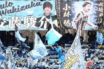 開幕節でも多くのファンがスタジアムへ足を運んだ川崎 photo/Getty Images