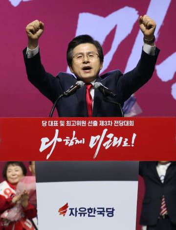 27日、韓国の自由韓国党の新代表に選ばれた黄教安氏(聯合=共同)