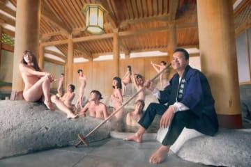 (C)「さすらい温泉 遠藤憲一」製作委員会