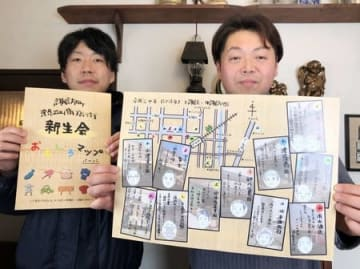 商店街マップと、作成したメンバー=燕市下諏訪
