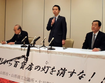 記者会見で大沼への支援を呼び掛ける佐藤市長(中央)