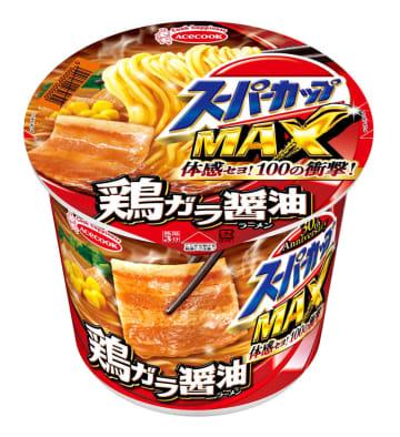 エースコックの即席カップ麺「スーパーカップMAX しょうゆラーメン」