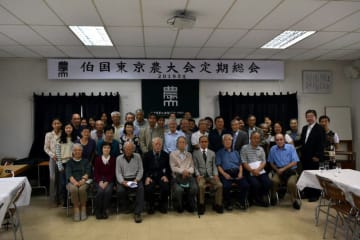総会で記念の集合写真