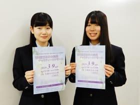 第6回東日本大震災チャリティーコンサートをPRする北海道大谷室蘭高校吹奏楽部の碁石部長(右)と長尾副部長