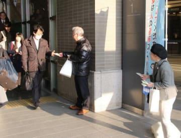自殺予防に向けJR岡山駅で啓発に取り組む関係者