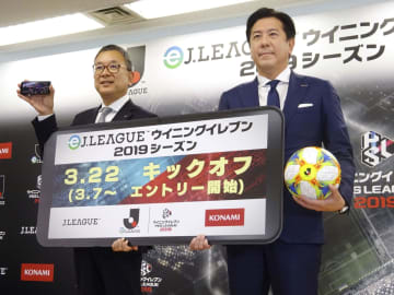 eスポーツの大会の共同開催を発表したコナミデジタルエンタテインメントの早川英樹社長(右)と、Jリーグの村井満チェアマン=1日、東京都文京区のJFAハウス