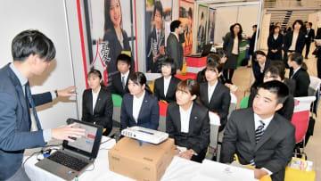 ステッピング合同就職セミナーで、企業担当者から説明を受ける学生ら=3月1日、福井県のサンドーム福井