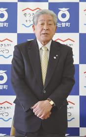 2019年度予算案を説明する佐藤町長