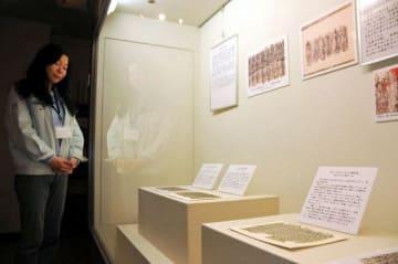 足利尊氏直筆とされる地蔵像などが展示された会場
