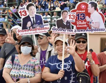 2日、タイ北部チェンマイで開催されたタクシン元首相派政党「タイ貢献党」の集会に参加した支持者ら(共同)