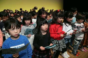 元気に「1年生になったら」を合唱する子どもたち=2日、大分市のいいちこグランシアタ